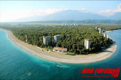 Горящие туры в Абхазию из Спб