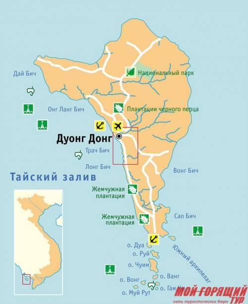 Туристическая карта о. Фукуок