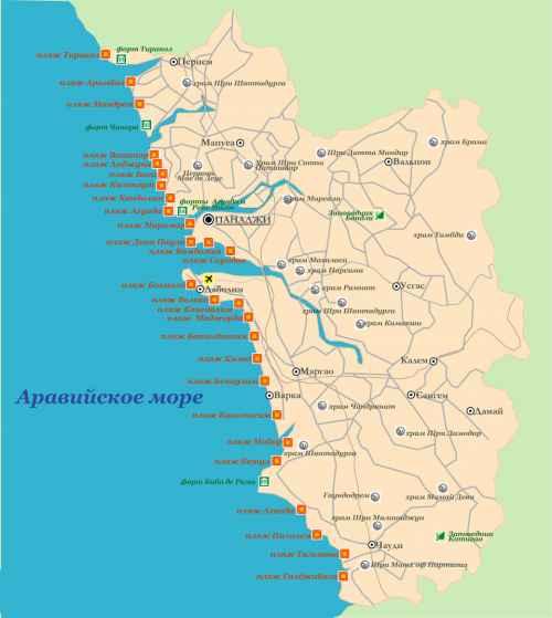 Туристическая карта Гоа